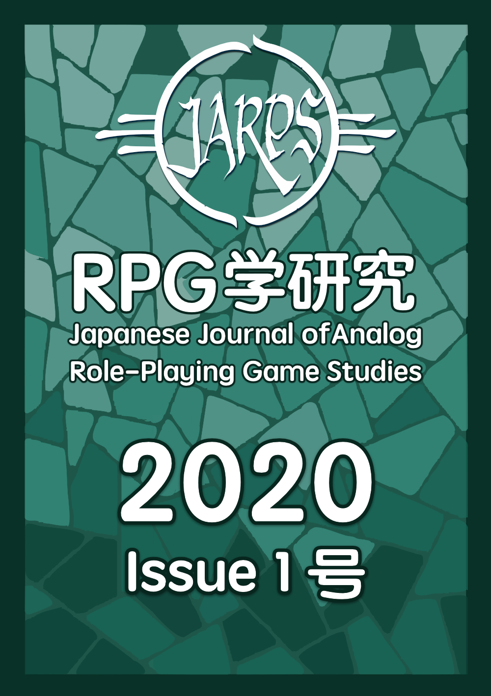 JARPS Issue 1 Cover