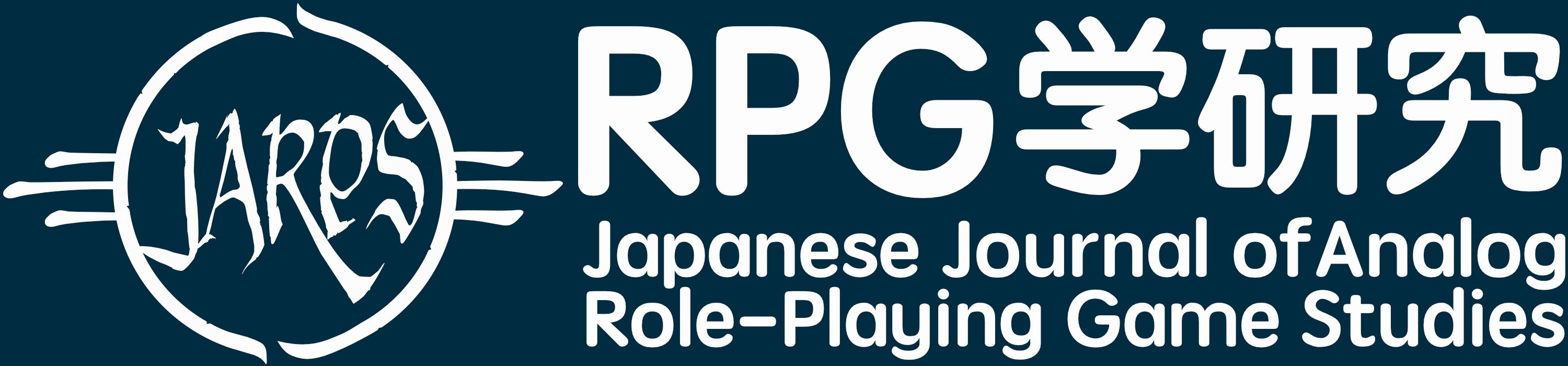 Japanese Journal of Analog Role-Playing Game Studies